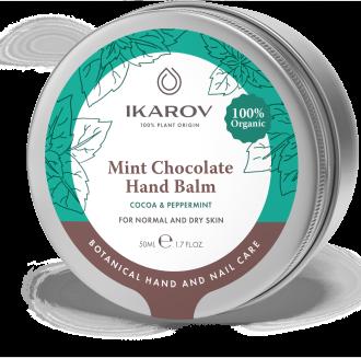 ИКАРОВ БИО Ментов шоколад балсам за ръце - КАКАО И МЕНТА 50мл | IKAROV BIO Mint chocolate hand balm - COCOA & PEPPERMINT 50ml