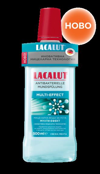 ЛАКАЛУТ Мицеларна вода за уста МУЛТИЕФЕКТ 500мл | LACALUT Micellar mouthwash MULTI-EFFECT 500ml