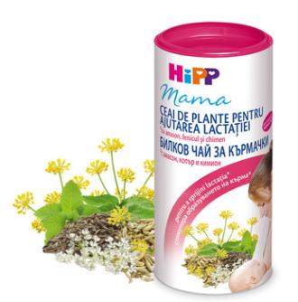 ХИП МАМА БИО Билков чай за кърмачки 200гр. | HIPP MAMA BIO Herbal nursing tea 200g