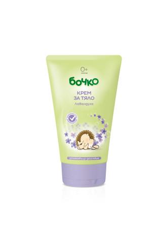 БОЧКО Крем за тяло с Лавандула 150мл | BOCHKO Body cream Lavender 150ml