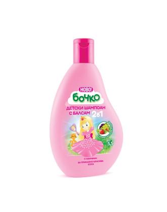 БОЧКО Детски шампоан с балсам  2в1 с пантенол 250мл | BOCHKO Kids shampoo and conditioner 2in1 with panthenol 250ml