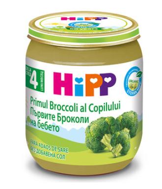 ХИП БИО Пюре Броколи 4+ м. 125гр. | HIPP BIO Broccoli puree 4+ m 125g