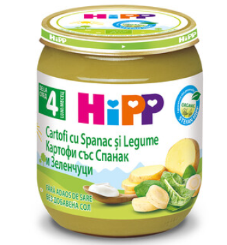 ХИП БИО Пюре Картофи със спанак и зеленчуци 4+ м. 125гр. | HIPP BIO Potatoes with spinach and vegetables puree 4+ m 125g
