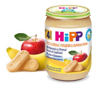 ХИП БИО Каша Ябълки и банани с бебешки бисквити 4+ м. 190гр.   HIPP BIO Apple banana with baby biscuits mash 4+ m 190g