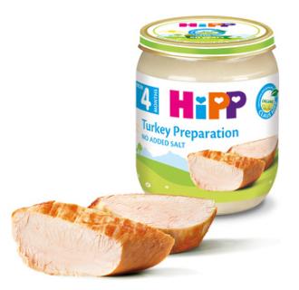 ХИП БИО Заготовка Пюре Пуешко месо 4+ м. 125гр.   HIPP BIO Turkey puree 4+ m 125g
