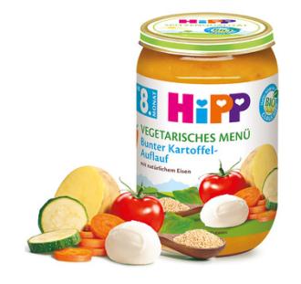 ХИП БИО Пюре Вегетарианско меню зеленчуци на фурна с моцарела 8+ м. 220гр. | HIPP BIO Vegetarian menu baked vegetables with mozzarella puree 8+ m 220g