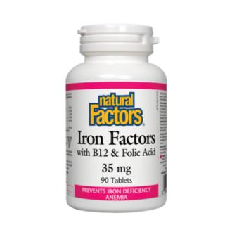 Iron Factors® (С Витамин Б12 и Фолиева киселина) 35мг. 90бр. таблетки НАТУРАЛ ФАКТОРС | Iron Factors® (With B12 and Folic acid) 35mg 90s tabs NATURAL FACTORS