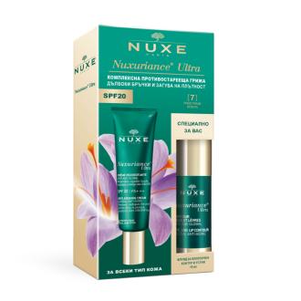 НУКС НУКСУРИАНС УЛТРА ПРОМО КОМПЛЕКТ Анти-ейдж крем SPF20 PA+++ 50мл + Анти-ейдж крем за очи и устни 15мл | NUXE NUXURIANCE ULTRA GIFT KIT Anti-aging cream SPF 20 PA+++ 50ml + Anti-wrinkle eye cream 15ml