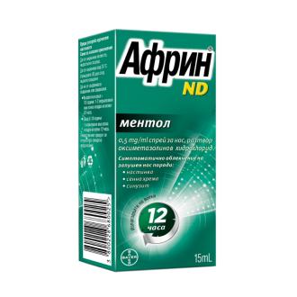 АФРИН ND МЕНТОЛ 0,5% мг/мл спрей за нос 15мл БАЙЕР | AFRIN ND MENTHOL 0,5% mg/ml nasal spray 15ml BAYER