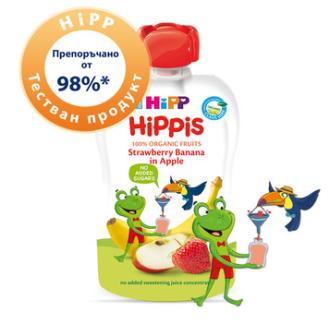 ХИП ХИПИС БИО Фино пюре ябълка, ягода и банан 4+ м. 100гр.   HIPP HIPPIS BIO apple, strawberry and banana fine puree 4+ m 100g