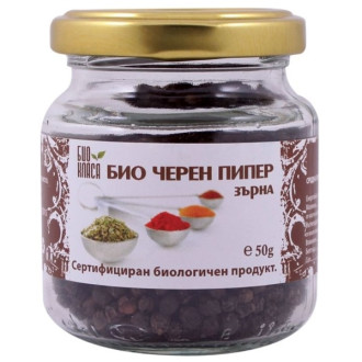 БИО Черен пипер на зърна 50гр БИО КЛАСА   BIO Black pepper grains 50g BIO KLASA