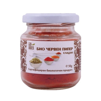 БИО Червен пипер сладък 50гр БИО КЛАСА | BIO Red pepper sweet 50g BIO KLASA