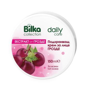 БИЛКА ЧЕРВЕНО ГРОЗДЕ Подхранващ крем за лице 150мл | BILKA RED GRAPE Nourishing face cream 150ml