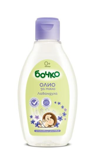 БОЧКО Олио за тяло с Лавандула 150мл   BOCHKO Body oil with lavender 150ml