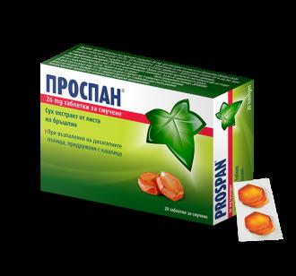 ПРОСПАН 26мг. таблетки за смучене 20бр. | PROSPAN 26mg lozenges 20s