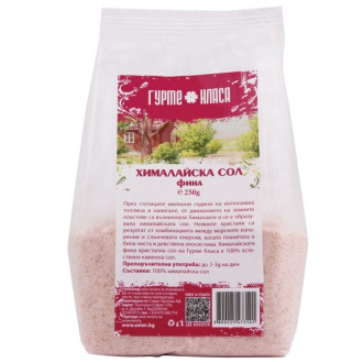 Сол, Хималайска Розова, фина 250гр ГУРМЕ КЛАСА | Himalayan pink salt, fine 250g GURME KLASA
