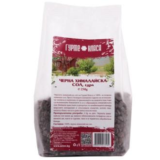 Сол, Хималайска Черна, едра 250гр ГУРМЕ КЛАСА | Himalayan black salt, coarse 250g GURME KLASA