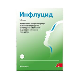 ИНФЛУЦИД таблетки x 40бр. | INFLICID tablets x 40s