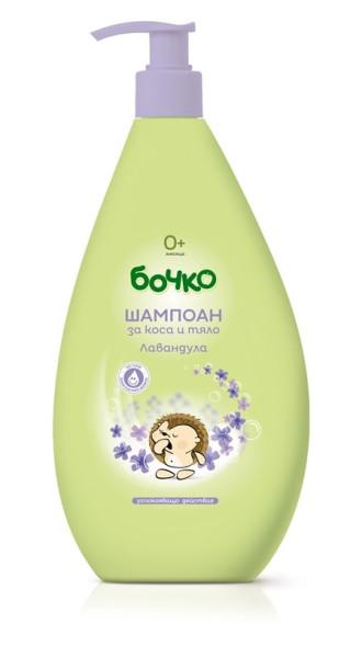 БОЧКО Шампоан за коса и тяло с Лавандула 400мл   BOCHKO Shampoo and body wash Lavender 400ml