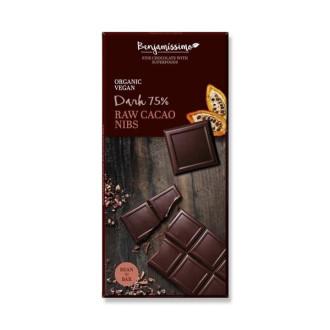 БИО Натурален шоколад със сурови Какаови зърна, 75% какао 70гр БЕНДЖАМИСИМО | Dark chocolate with raw cacao nibs, 75% cocoa 70g BENJAMISSIMO