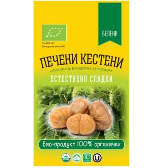 БИО Печени кестени, белени, естествено сладки 60гр ТУЕ | BIO Roasted chestnuts, peeled, naturally sweet 60g TWE