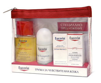 ЮСЕРИН pH5 Травел сет за чувствителна кожа | EUCERIN pH5 Travel set for sensitive skin