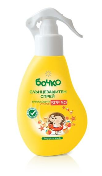 БОЧКО Слънцезащитен спрей SPF50 150мл | BOCHKO Sun protection spray SPF50 150ml