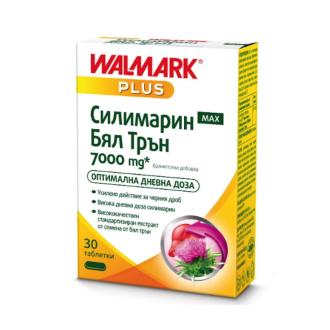 СИЛИМАРИН МАКС таблетки x 30бр ВАЛМАРК   SILIMARIN MAX tabs x 30s WALMARK