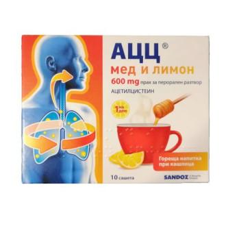 АЦЦ Мед и лимон 600мг ГОРЕЩА НАПИТКА прах за перорален разтвор 10бр. | ACC Honey and Lemon 600mg HOT DRINK powder for oral solution 10s