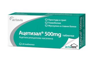 АЦЕТИЗАЛ 500мг таблетки 20бр АКТАВИС | ACETYSAL 500mg tablets 20s ACTAVIS