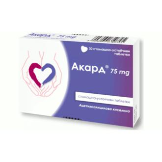 АКАРД 75мг стомашно-устойчиви таблетки 30бр   ACARD 75mg gastro-resistant tablets 30s