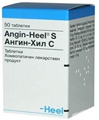 АНГИН-ХИЛ С таблетки за смучене 50бр. | ANGIN-HEEL S tablets 50s