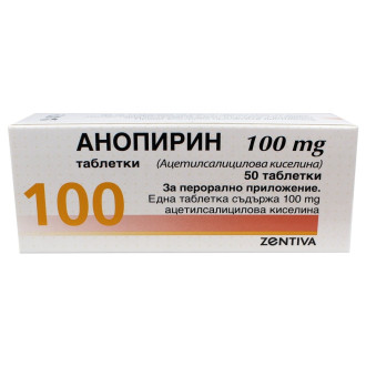 АНОПИРИН 100мг. таблетки 50бр. | ANOPYRINE 100mg tablets 50s