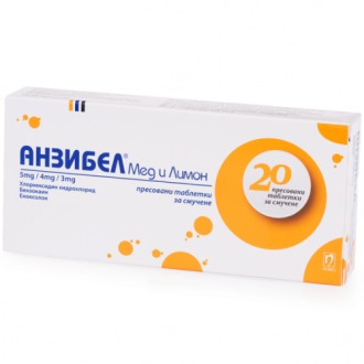 АНЗИБЕЛ МЕД И ЛИМОН пастили 20 бр. | ANZIBEL HONEY AND LEMON compressed lozenges 20s