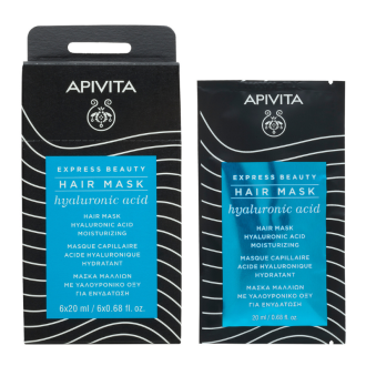 Хидратираща маска за коса 6 х 20мл АПИВИТА | Moisturizing Hair mask 6 x 20ml APIVITA