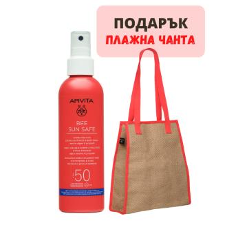 Слъцезащитен спрей SPF50 х 200мл БИЙ СЪН СЕЙВ + ПОДАРЪК Плажна чанта АПИВИТА   Ultra light Face and Body spray SPF50 x 200ml BEE SUN SAFE + GIFT Beach bag APIVITA