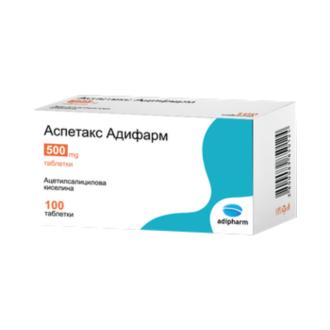 АСПЕТАКС АДИФАРМ 500мг. таблетки 100бр. | ASPETAX ADIPHARM 500mg tablets 100s