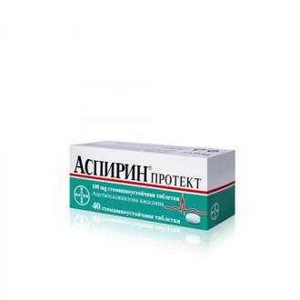 АСПИРИН ПРОТЕКТ 100мг. стомашноустойчиви таблетки 40бр. | ASPIRIN PROTECT 100mg gastro-resistant tablets 40s