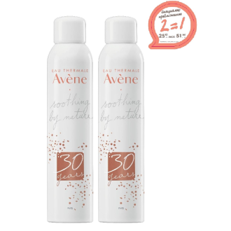 АВЕН HAPPY 30 Термална вода 2 x 300мл | AVENE HAPPY 30 Thermal water 2 x 300ml