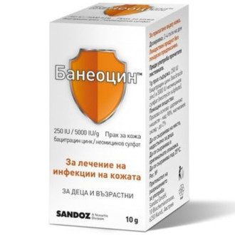 БАНЕОЦИН прах за кожа 10гр | BANEOCIN cutaneous powder 10g