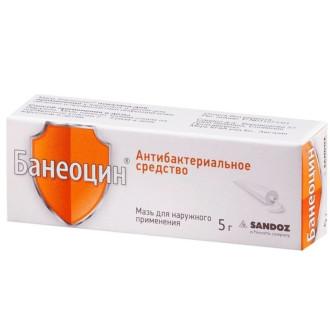 БАНЕОЦИН 250IU/5000IU маз 15гр. | BANEOCIN 5000IU/250IU ointment 15g