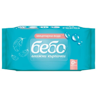 Мокри кърпи с Мицеларна вода 64бр БЕБО | Wet Wipes with Micellar water 64s BEBO