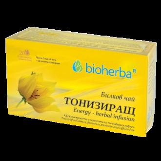 Билков чай Тонизиращ 20бр филтърни пакетчета БИОХЕРБА | Herbal infusion Energy 20s tisane BIOHERBA