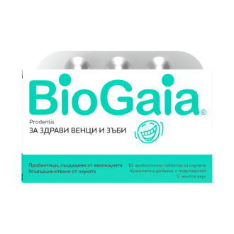 БИОГАЙА ПРОДЕНТИС За здрави венци и зъби, таблетки с вкус на мента x 10бр | BioGaia PRODENTIS Probiotic vegan tabs x 10s
