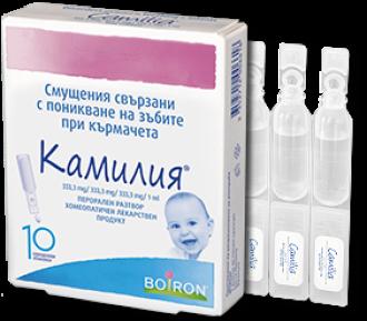 КАМИЛИЯ перорален разтвор 10бр. х 1мл. | CAMILIA oral solution 10 x 1ml