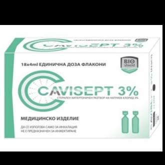 КАВИСЕПТ 3% разтвор за инхалации, ампули 18бр х 4мл БИОШИЛД | CAVISEPT inhalation solution, ampoules 18s x 4ml BIOSHIELD