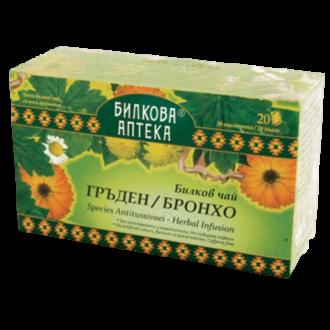 Билков чай Гръден / Бронхо 20бр филтърни пакетчета, 30гр БИЛКОВА АПТЕКА БИОХЕРБА | Thoracic herbal tea 20s teabags, 30g HERBAL PHARMACY BIOHERBA