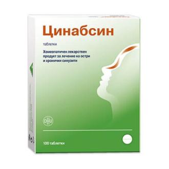 ЦИНАБСИН таблетки 100бр.   CINNABSIN tablets 100s