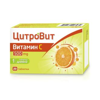 ЦИТРОВИТ Витамин C 500мг таблетки x 20бр АКТАВИС | CITROVIT Vitamin C 500mg tablets x 20s ACTAVIS