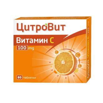 ЦИТРОВИТ Витамин C 100мг таблетки x 80бр АКТАВИС | CITROVIT Vitamin C 100mg tablets x 80s ACTAVIS